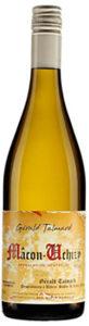 Talmard Macon Chardonnay