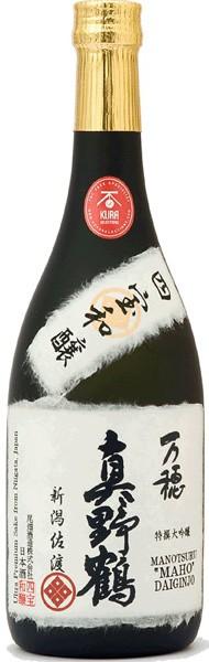 Manotsuru Maho Daiginjo Sake